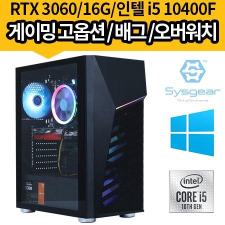 ICG9416W i5 9400 + GTX 1660 ti 게이밍컴퓨터