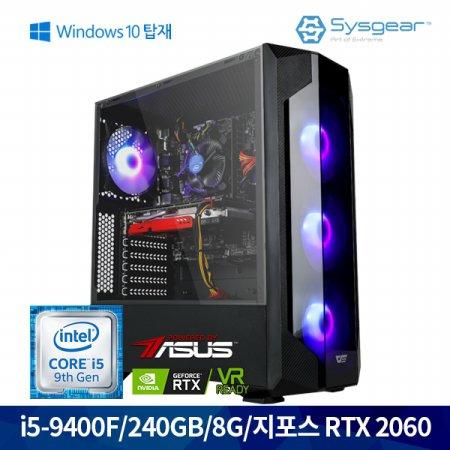 GT946RW i5 9400F + RTX 2060 + 8G + 240G 게이밍 PC