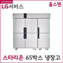 (단순배송/설치불가)스타리온 업소용 냉동고 1700리터급 1/3 냉동장 SR-S65BS (내/외부스텐)