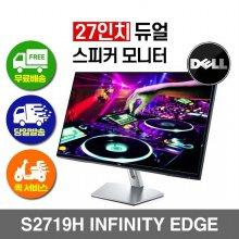 InfinityEdge 27 FHD IPS S2719H