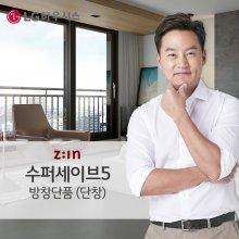 [단독특가]지인창호 S5 방창단품 (단창)