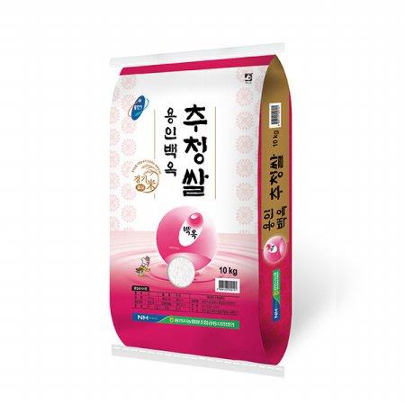 [19년산]용인 백옥추청쌀 10kg/농협쌀/당일도정