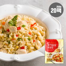 슬림 닭가슴살 볶음밥 20팩 (1팩당 250g)