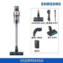 제트 무선 청소기 VS20R9044SA