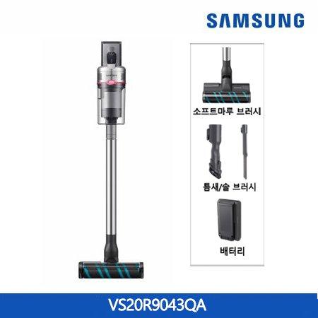 제트 무선 청소기 VS20R9043QA