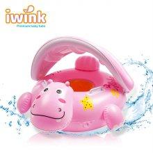 프리미엄 물놀이용 대형 아기 보행기 튜브 하마