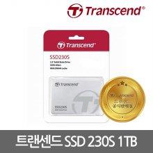 Transcend 230S 1TB