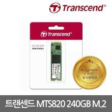 Transcend MTS820S M.2 2280 240GB