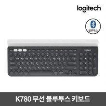 K780 무선 블루투스 키보드 [로지텍코리아정품]