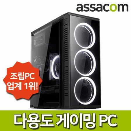 [게임용] 프리미엄 9400F/8G/GTX1650슈퍼/조립컴퓨터PC