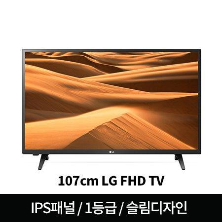 *스탠드형 배송지연* 107cm FHD TV 43LM5600GNA (스탠드형) [IPS패널/에너지 소비 효율 1등급/2.0CH]