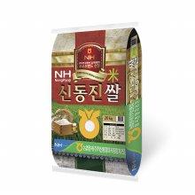 [18년산]익산 신동진쌀 20kg/농협쌀