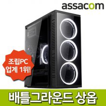i7/8700/16GB/SSD240G/GTX1660/조립컴퓨터PC/AS8716
