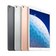 [정식출시] iPad Air 3세대 10.5형 WIFI 256GB 스페이스 그레이 MUUQ2KH/A