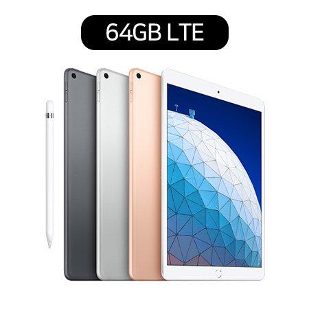[정식출시] iPad Air 3세대 LTE 64GB [스페이스 그레이/ 실버/ 골드]