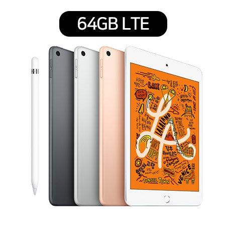 [정식출시] iPad mini 5세대 LTE 64GB [스페이스 그레이/ 실버/ 골드]