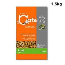 고양이 어른용 1.5kg _04C66F