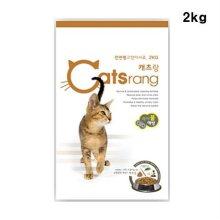 고양이 전연령 2kg _04C67B