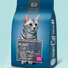 프로베스트캣 블루 15kg (전연령용)펫_24DE2A