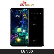[SKT] LG V50 ThinQ [아스트로 블랙][LM-V500S]