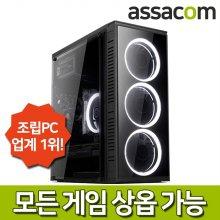 [게임용]i7 9700F 16G/SSD240G/RTX2060/조립컴퓨터PC[AS8726W]