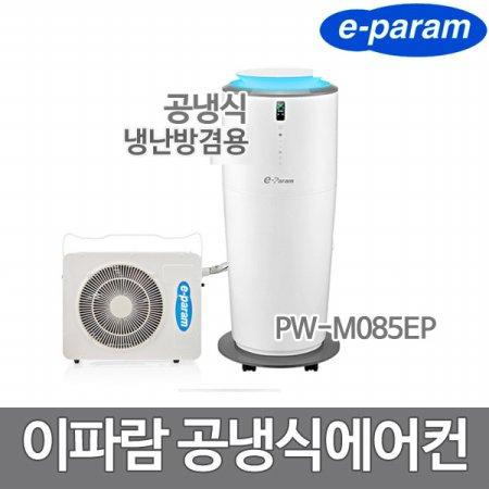 타워형 이동식에어컨 PA-M085EP (냉방, 난방, 제습)