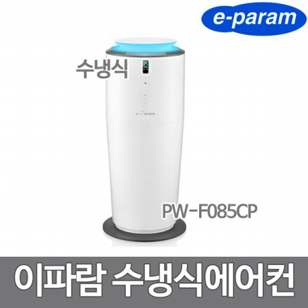 실외기 없는 타워형 이동식에어컨 PW-F085CP(냉방, 제습, 송풍)