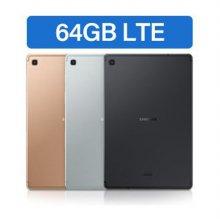 갤럭시탭 S5e LTE 64GB 골드 SM-T725NZDDKOO