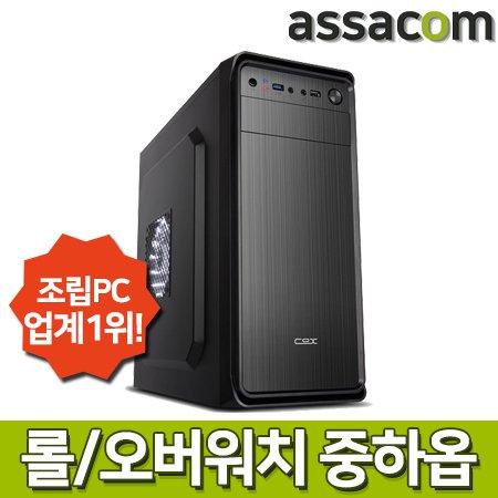 [게임용]2200G 8G/SSD240G/VEGA8/조립컴퓨터PC[ASA2200GV8]