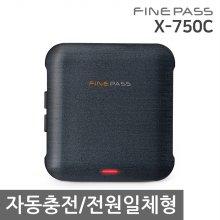 파인드라이브 X-750C 하이패스 RF방식/소비자개통