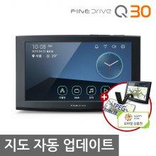 [견적가능] 파인드라이브 Q30 네비게이션 32G 풀