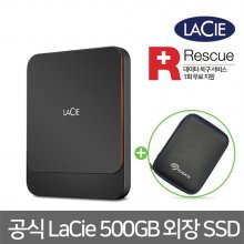 [무료배송쿠폰] [8월쿠폰] LaCie Portable SSD + Rescue 500GB 파우치포함