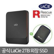 LaCie Portable SSD + Rescue 2TB 파우치포함