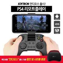 PS4리모트플레이 안디오스 출시 (안드로이드,iOS,PC) 안디오스+EX컨트롤러파우치 증정