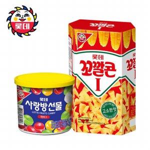 뉴트로 꼬깔콘/사랑방선물x5개