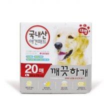 애견배변용품 반려동물 배변패드 대형 20매 (60x76)_242A25