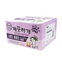 애견배변용품 반려동물 기저귀 여아용 L 10매_242A19
