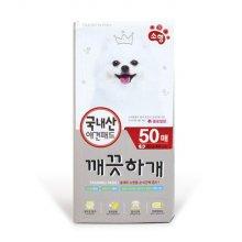 애견배변용품 반려동물 배변패드 50매 (40x50)_242A24