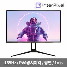 [L.POINT 5000점]IP2740 평면형 모니터 165Hz 27형 FHD_무결점