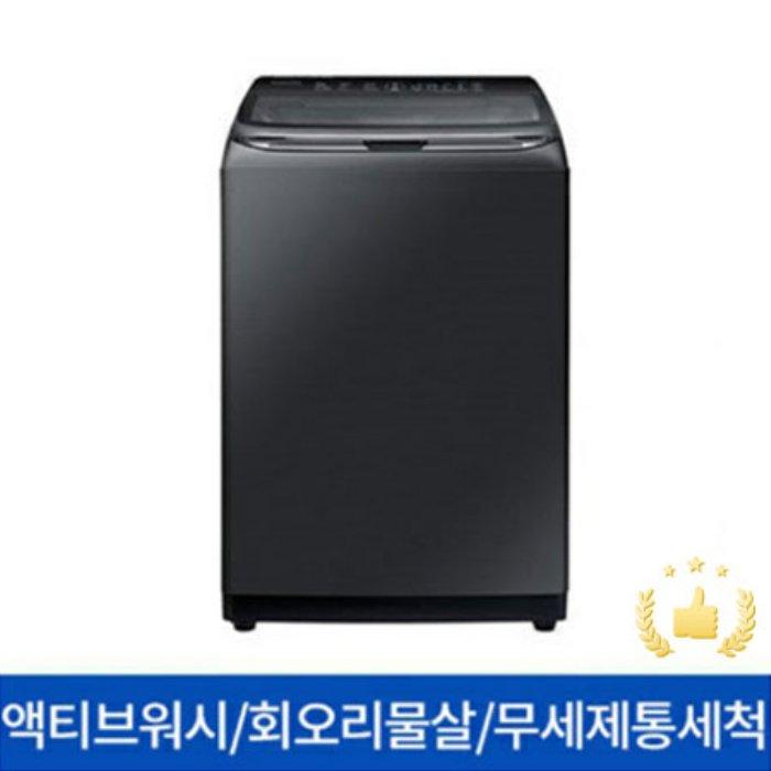 삼성전자 [*상품평 이벤트*] WA20R7870GV 일반세탁기[20KG/액티브워시/회오리물살/무세제통세척/블랙케비어] [하이마트]