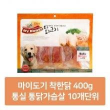 착한닭 400g 통실 통닭가슴살 10개단위_s3491D7
