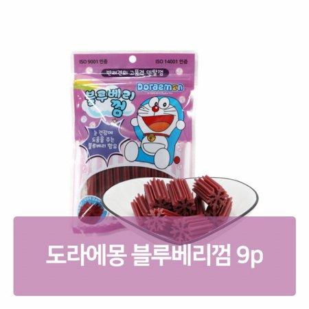 도라에몽 블루베리껌 9p반려견 _s3494F8
