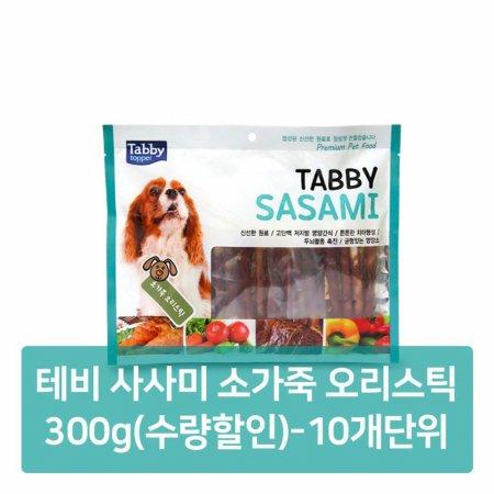 테비 사사미 소가죽 오리 스틱 300g 10개단위_s3491F8