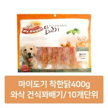 착한닭 400g 와삭 건식 꽈배기 10개단위_s3491CE