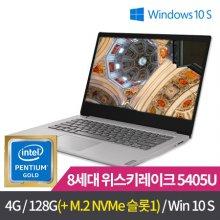 [초특가] 정품 윈도우10탑재! 우주최강 가성비 S145-14-5405U-WIN