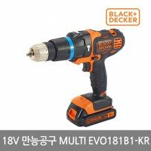 18V 리튬이온햄머드릴 Multi EVO181B1-KR