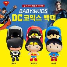 DC코믹스백팩 슈퍼맨 5L (전 1종) / 핵인싸 가방
