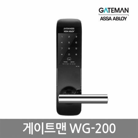 셀프시공 디지털도어락 WG-200