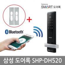 설치포함 IOT 스마트도어락 SHP-DH520+보강판