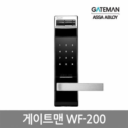 셀프시공 디지털도어락 WF-200